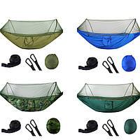 Гамак V2 с москитной сеткой и дугами нейлоновый. Гамак - палатка походной для отдыха на природе и рыбалки