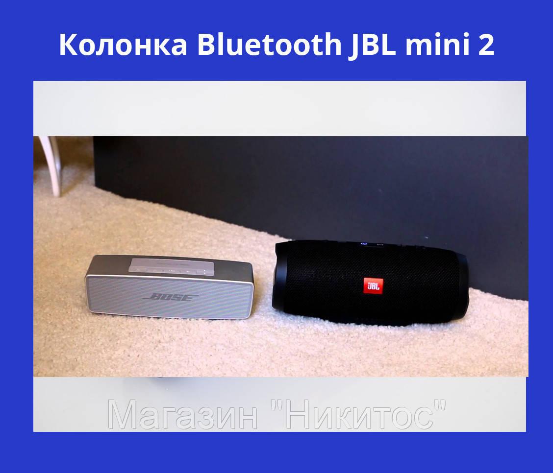 JBL Charge mini 2 - мобильная Блютуз Колонка Bluetooth!Акция