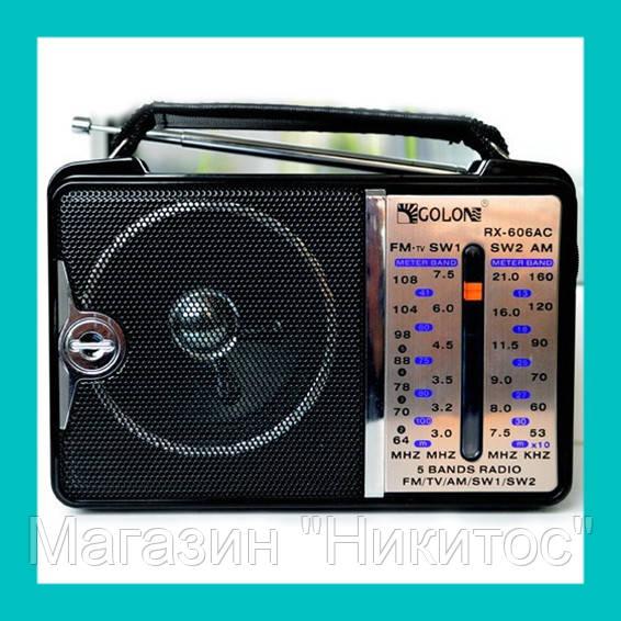 Радиоприемник Golon RX 606!Акция