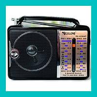 Радиоприемник Golon RX 606!Акция, фото 1