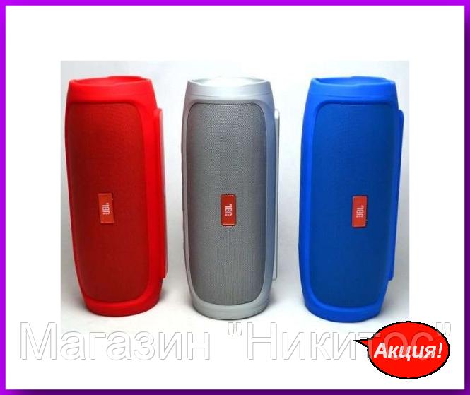 JBL Charge 4 мобильная Блютуз Колонка Bluetooth,Портативная Bluetooth JBL Charge 4 ,Колонка JBL Charge 4!Акция