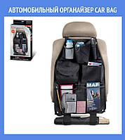Автомобильный Органайзер Car Bag!Акция, фото 1