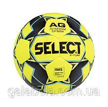 Мяч футбольный Select X-Turf (размер 5)