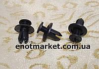 Нажимное крепление решётки радиатора Toyota, Honda, Mazda, GM. ОЕМ: 94198687, фото 1