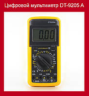 Цифровой мультиметр DT-9205 A!Акция