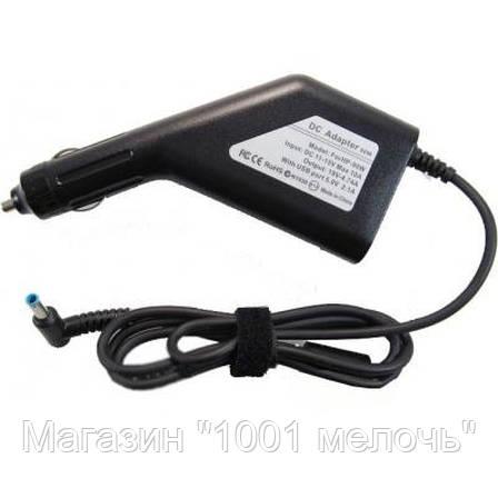 Зарядное устройство от прикуривателя 12V LENOVO USB!Опт, фото 2