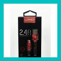 USB кабель на iPhone LD23 LDNIO!Лучший подарок