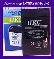 Аккумулятор BATTERY 6V 6A UKC!Акция, фото 1