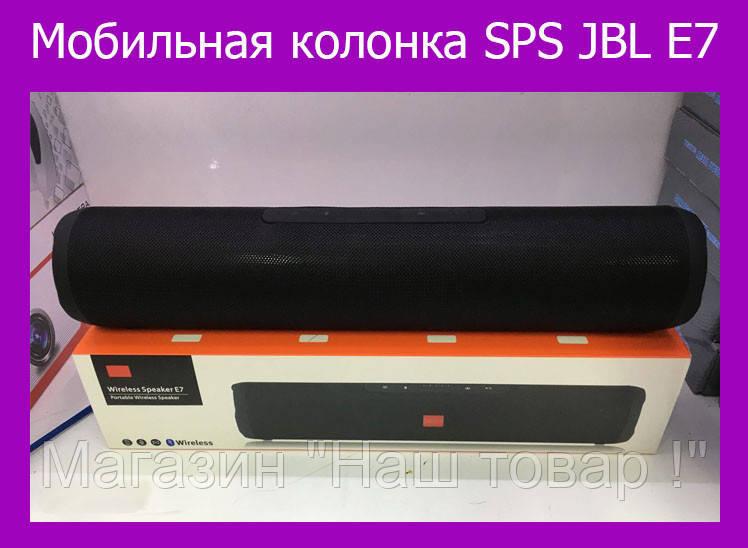 Мобильная колонка SPS JBL E7!Акция
