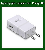 Адаптер для зарядки Fast Charge D5!Акция, фото 1