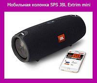 Мобильная колонка SPS JBL Extrim mini!Акция, фото 1