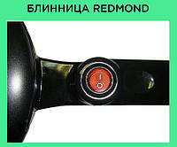 Redmond, редмонд, блинница, Crepe Maker RM 5208, электроблинница с антипригарным покрытием!Акция, фото 1