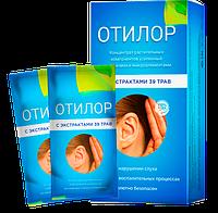Отилор - Концентрат для відновлення слуху