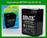 Аккумулятор BATTERY GD 645 6V 4A!Акция, фото 1