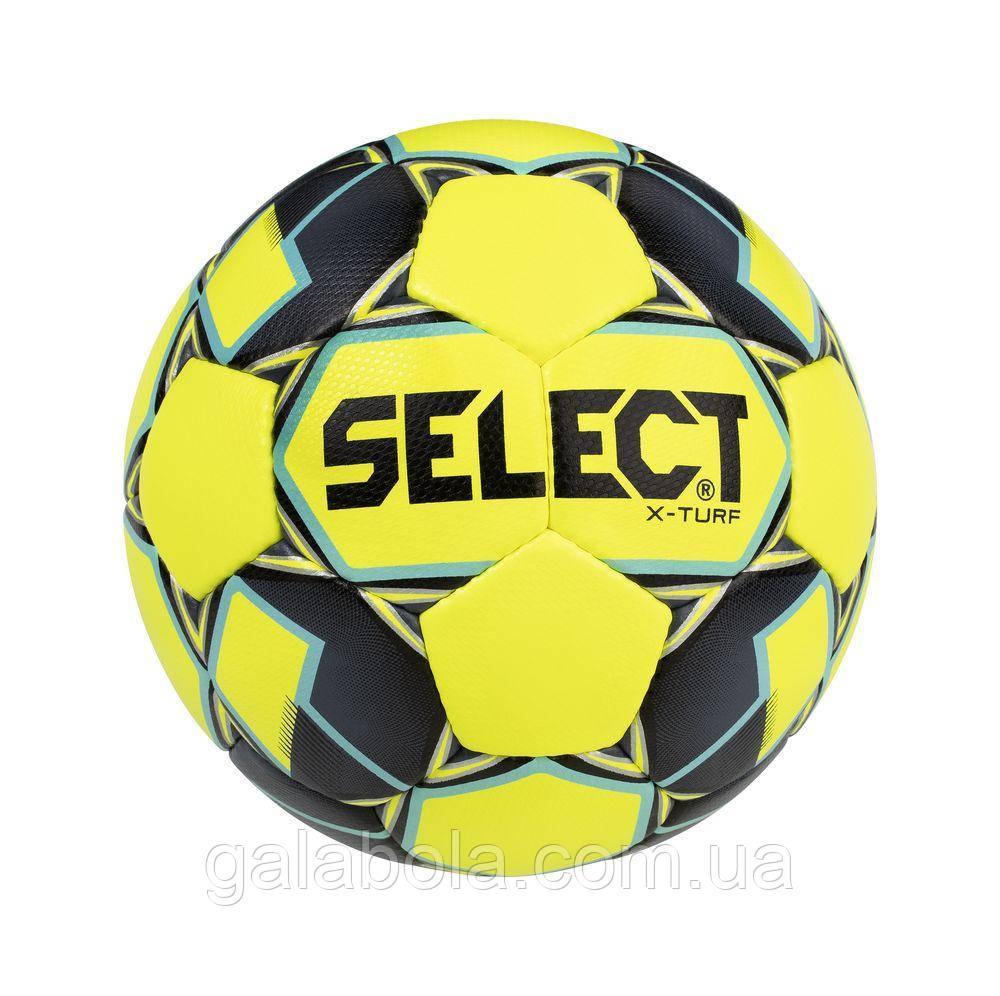 Мяч футбольный для детей SELECT X-TURF (размер 4)