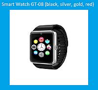 Умные часы Smart Watch GT-08 (black, silver, gold, red)!Акция, фото 1