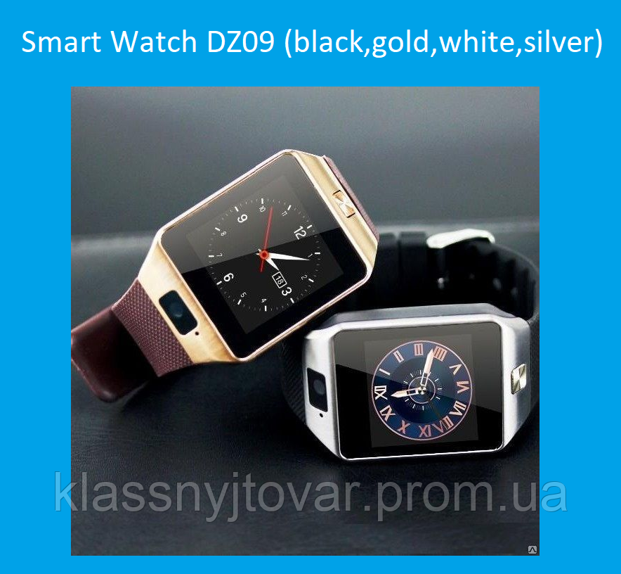 Смарт часы Smart Watch DZ09 (black,gold,white,silver)!Акция