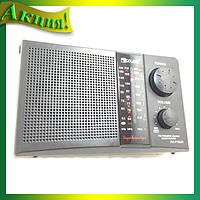 Радио GOLON RX-F18UR!Акция