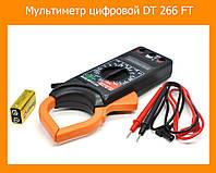 Мультиметр цифровой DT 266 FT!Акция