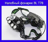 Налобный фонарик BL T78!Акция, фото 1