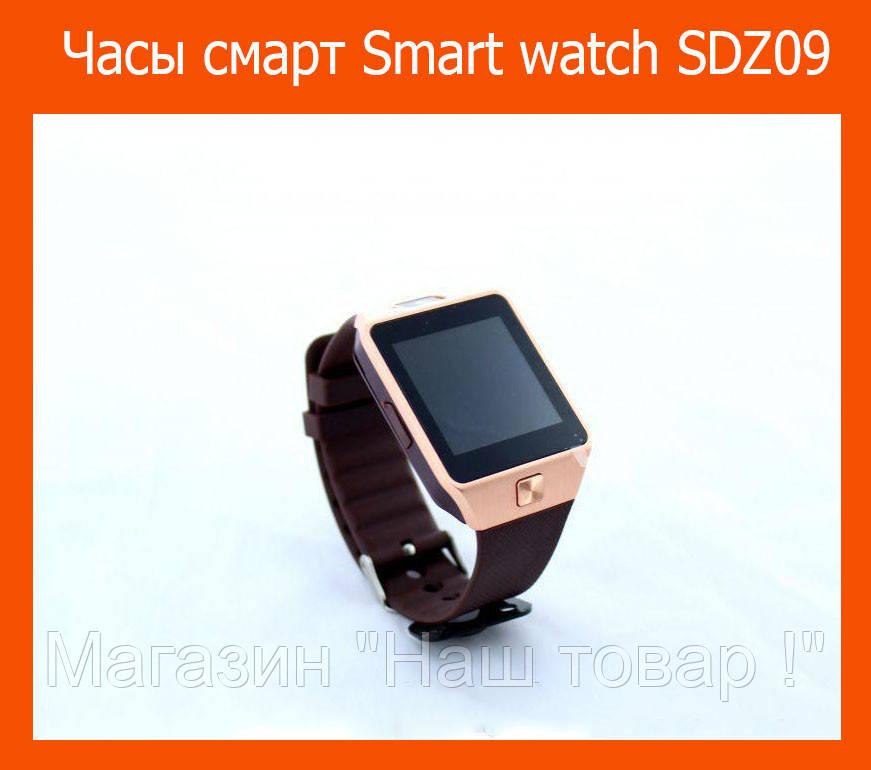 Часы смарт Smart watch SDZ09!Акция