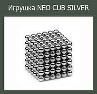 Игрушка NEO CUB SILVER!Акция, фото 1