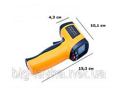 Лазерный термометр Outest GM 550 E