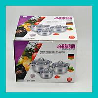 Набор посуды Benson BN-209 (6 предметов)!Акция