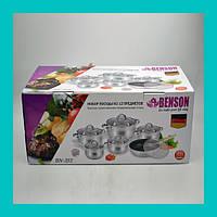 Набор посуды Benson BN-212 (12 предметов)!Акция
