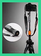 Ручной монопод для видеокамер Yunteng YT-1288!Акция