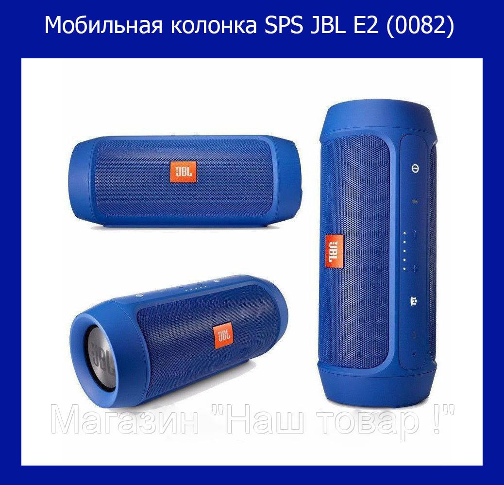 Мобильная колонка SPS JBL E2 (0082)!Акция