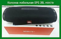 Колонка мобильная SPS JBL mini tv (Boost tv)!Акция, фото 1