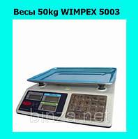 Весы 50kg WIMPEX 5003!Акция