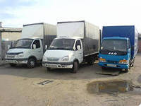 Качественный офисный переезд в днепропетровске