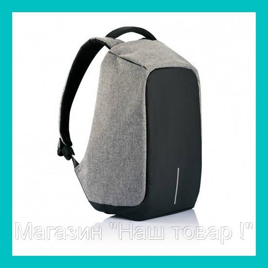 Рюкзак-антивор Bobby bag с защитой от карманников!Акция