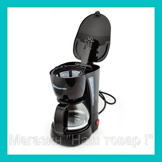 Кофеварка DOMOTEC MS-0707!Акция