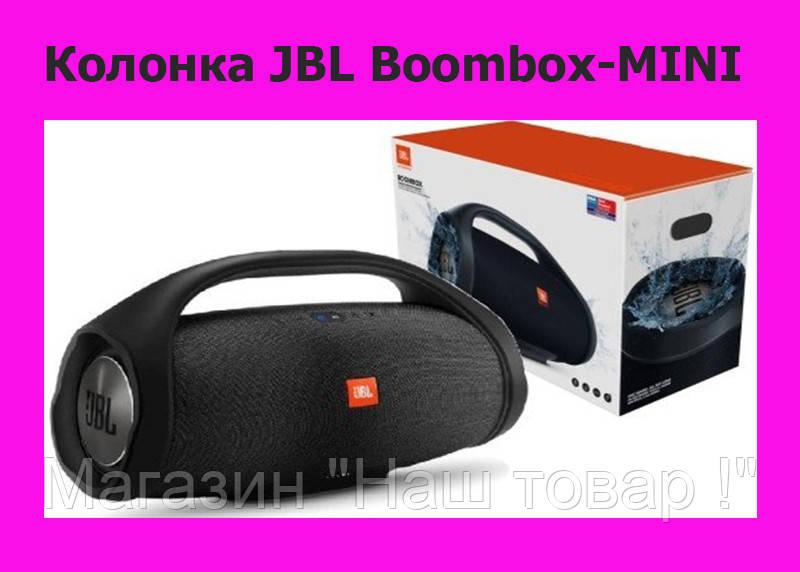 Колонка JBL Boombox-MINI!АКЦИЯ