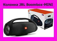 Колонка JBL Boombox-MINI!АКЦИЯ, фото 1
