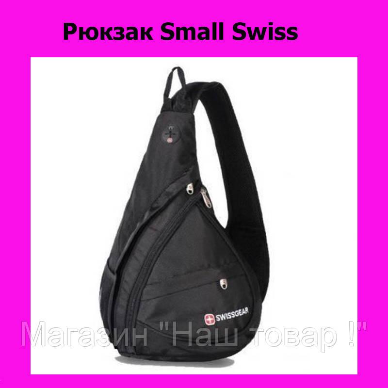 Рюкзак Small Swiss!АКЦИЯ