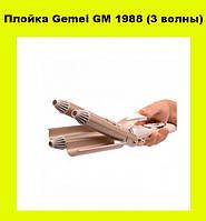 Плойка Gemei GM 1988 (3 волны)!ОПТ