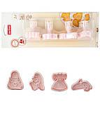 Набор формочек для вырезания печенья (4шт) Zenker 4,5см Розовый