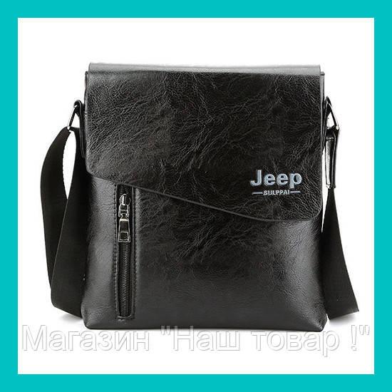 Мужская сумка JEEP 9006 (черный, коричневый)!Акция