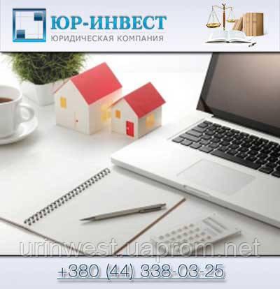 Податок на нерухомість: порядок сплати та приклад розрахунку