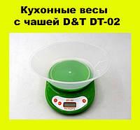 Кухонные весы с чашей D&T DT-02!АКЦИЯ