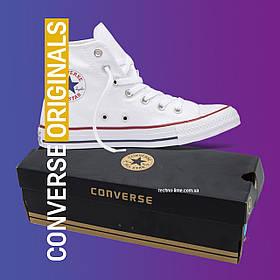 ОРИГИНАЛ. Кеды Converse Chuck Taylor All Star мужские и женские, белые низкие Конверс 2019