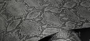 Пленка под кожу Питона серо-черного цвета, 1,52м