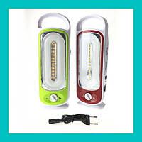 Переносной фонарик YJ 6881U с USB для для зарядки телефона