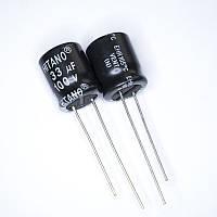 Конденсатор 100V 33uF (105°C) Hitano