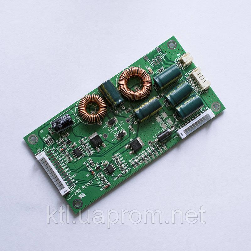 LED инвертор для телевизора 26-55″ [CA-288]