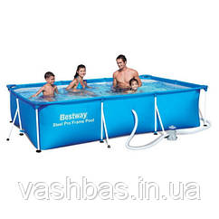 Bestway Дитячий надувний басейн Bestway 56411 (300x201x66) з картриджних фільтрів